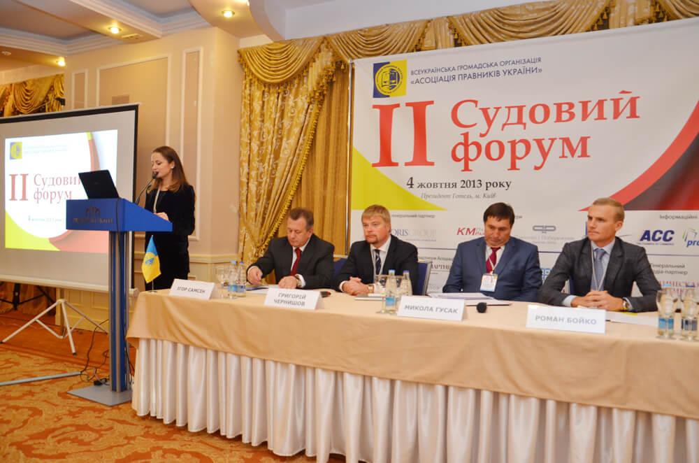 uba forum 2013