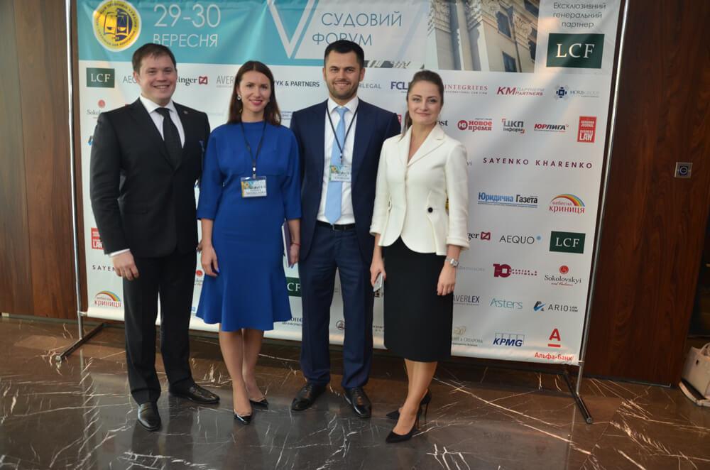 uba forum 2016