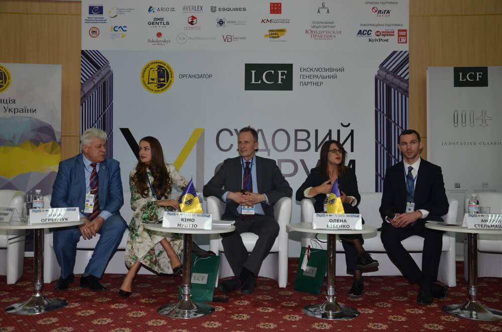 uba forum 2017
