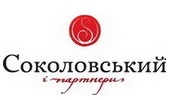 Sokolovsky and partners splf logo